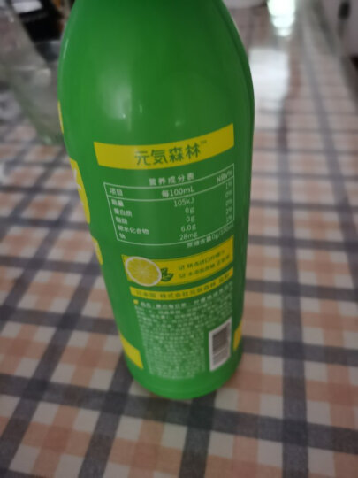 元気森林 元气森林 柠檬味果の每日茶未添加蔗糖绿茶饮料 500ml*15瓶 整箱 晒单图