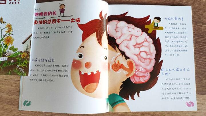 中国通史历史百科全书(套装共10册) 晒单图