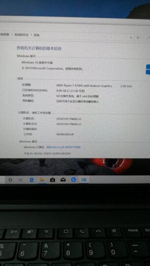 联想ThinkPad E15锐龙版 15.6英寸FHD轻薄商务游戏笔记本电脑 八核锐龙7-4700U 1BCD升级24G 512G+1TB双固态 晒单图