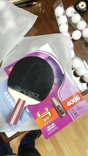 红双喜DHS E-EF2乒乓拍套装双面反胶直拍/横拍各一块健身组合型(附带拍套) 晒单图