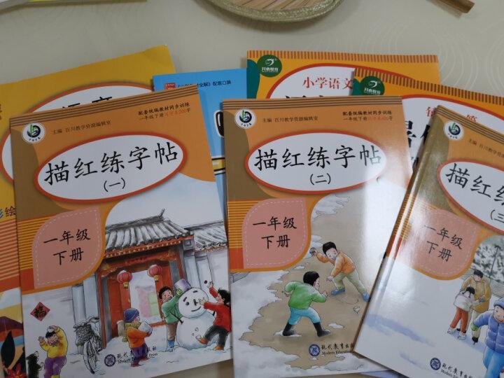 小学生作文起跑线共4本 彩色注音看图作文日记起步看图说话写话一二三年级说话写话训练 晒单图