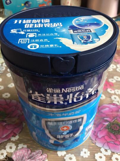 雀巢(Nestle) 中老年奶粉 怡养益护因子 高钙 成人奶粉 添加活性菌  益生菌 罐装850g 张继科同款 晒单图