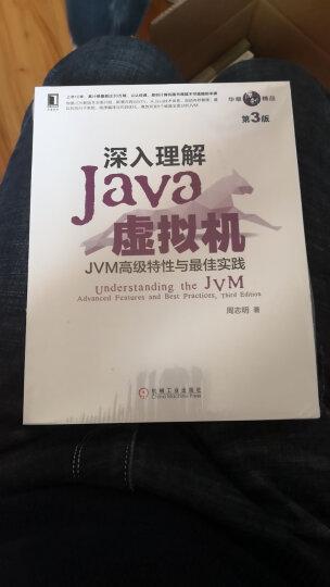 深入理解Java虚拟机:JVM高级特性与最佳实践(第3版) 晒单图