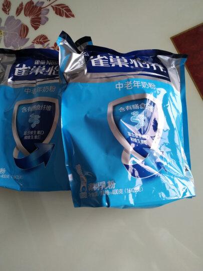 雀巢(Nestle) 中老年奶粉 怡养膳食纤维 高钙 成人奶粉 袋装400g 晒单图