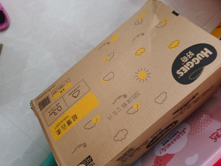 好奇Huggies金装纸尿裤L132片(9-14kg)大号婴儿尿不湿超薄云朵柔软超大吸力超薄透气 晒单图