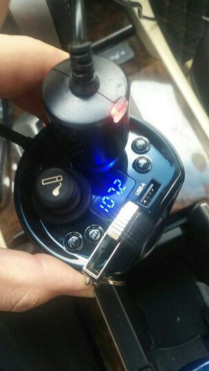 杯式车载充电器多功能点烟器一拖二充电杯带蓝牙MP3音乐播放器fm发射接收器汽车电源转换插座一拖三 升级版T01S(支持蓝牙免提和MP3音乐)蓝色 晒单图