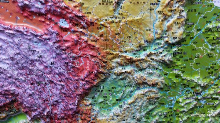 北斗儿童地球仪·AR地球仪23厘米 (全天88星座,天文学启蒙) 晒单图