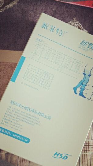 好士德派菲特治疗型静脉曲张袜二级中压长筒开口露趾压力袜医用弹力袜男女士术后恢复 褐色 (中号)M 晒单图
