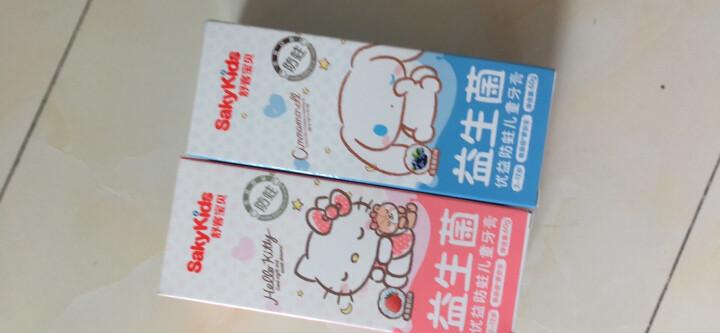 舒客舒克宝贝儿童牙膏含氟益生菌宝宝小孩牙膏 2-5-7-12岁可吞咽防蛀牙60g 6-12岁换牙期草莓味3支女款 晒单图