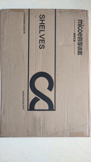 四季沐歌(MICOE) 微波炉架子不锈钢厨房置物架收纳架厨房用品烤箱架 五层60cm长 晒单图