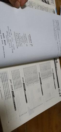 【】现货包邮2021版中考模拟试题汇编 物理【北京专用 30套+1】2021中考 晒单图