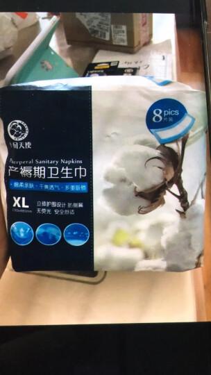 十月天使产妇护理垫产褥垫婴儿隔尿垫巾 60x90cm 10片/袋 晒单图