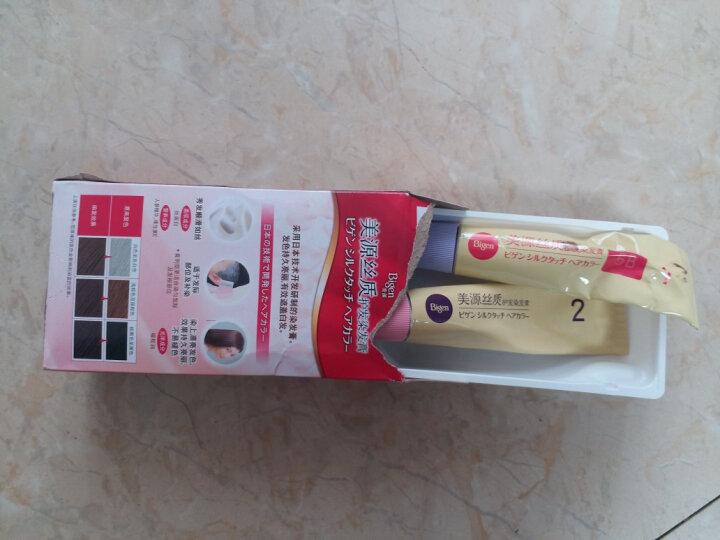 美源(Bigen)丝质护发染发 80g (纯正棕色4N) 丝质膏状 持久亮丽 不易褪色 经济实惠 护发柔顺 5色可选 晒单图