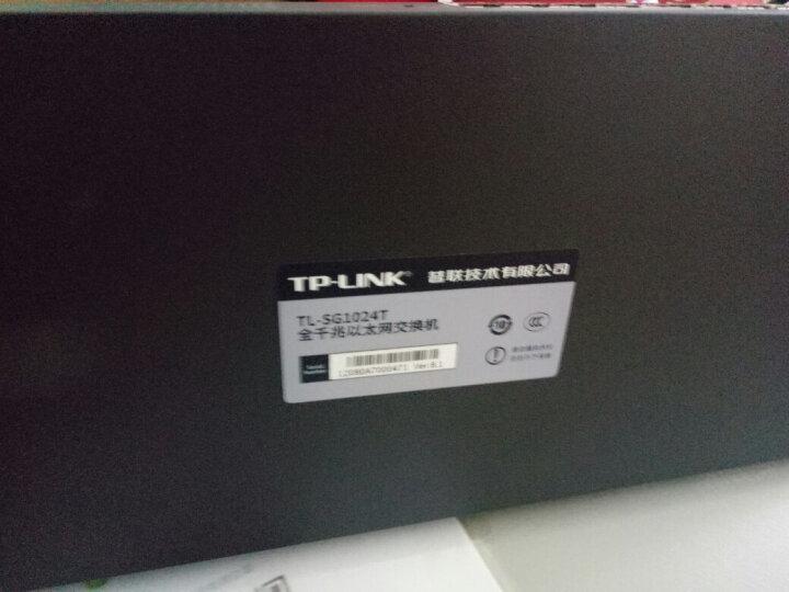 TP-LINK 24口全千兆交换机 非网管T系列机架式 企业级交换器 监控网络网线分线器 分流器 TL-SG1024T 晒单图