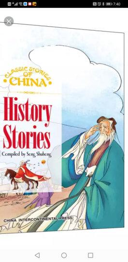 中国历史故事(英文版) 晒单图
