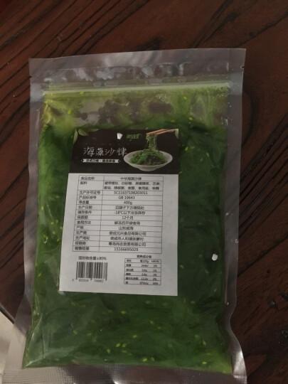 尚致 海草 裙带菜 即食 400g袋装海草沙拉 海草即食 寿司 海草 晒单图