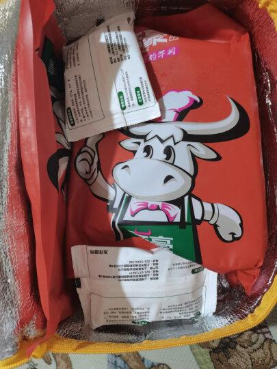 联豪家庭菲力牛排套餐团购10片1500g牛肉 生鲜新鲜儿童牛排减脂牛扒吃生鲜健身牛排草饲 晒单图
