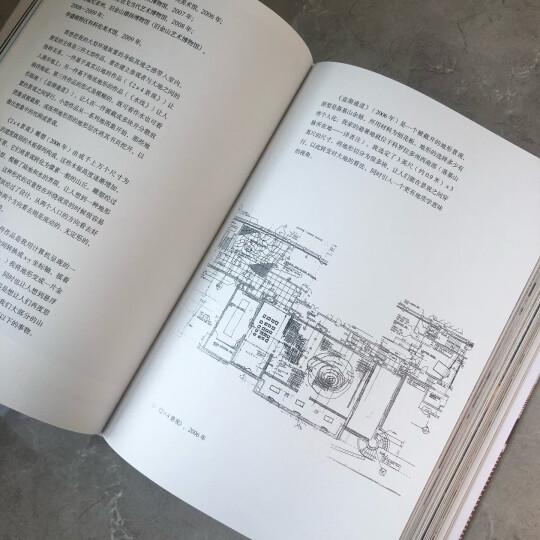 造房子(2016中国好书) 晒单图
