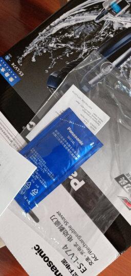 松下(Panasonic)电动剃须刀刮胡刀1小时快充 ES-LV74 晒单图