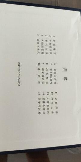 中国四大古典名著连环画珍藏版 (三国演义+水浒传+西游记+红楼梦共136册)京东专享 晒单图