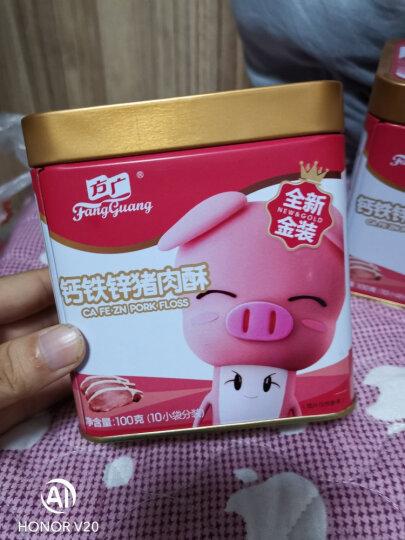 方广 儿童零食 肉松 含DHA 鳕鱼肉酥 铁罐装 100g  (10小袋分装) 肉酥≠肉松 晒单图