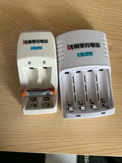 南孚(NANFU)耐能5号充电电池4粒 镍氢2100mAh 附充电器 适用于玩具车/血糖仪/挂钟/鼠标键盘等 AA 晒单图