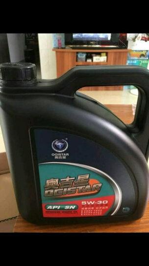奥吉星(OGISTAR)半合成机油润滑油 5W-30 SN级 4L 汽车发动机油 汽车用品 晒单图