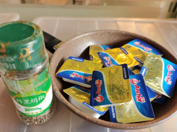 顶诺(DNUO)牛排调味料 安佳黄油 7g 晒单图