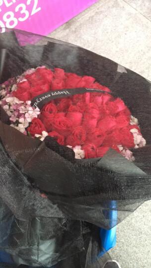 艾斯维娜 鲜花速递红玫瑰花束礼盒求婚表白送女友老婆生日礼物全国同城配送花店 99朵红玫瑰花束 黑纱 相思梅 晒单图