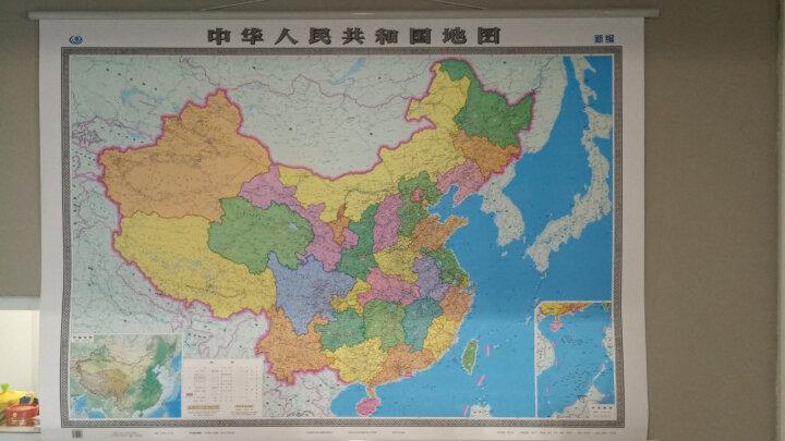 中华人民共和国地图(无拼缝挂图) 晒单图
