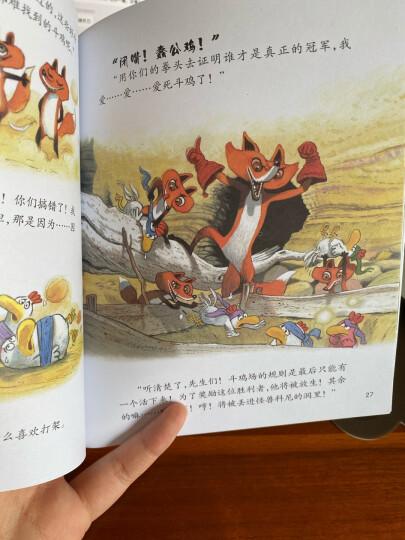 不一样的卡梅拉图书音像套装(一):动画片(8DVD)+第一季(全12册) 晒单图