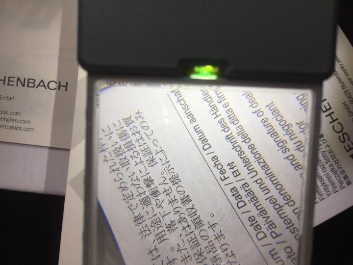 【德国原装进口】宜视宝ESCHENBACH卡片式4倍阅读放大镜便携折叠带LED灯152122 晒单图