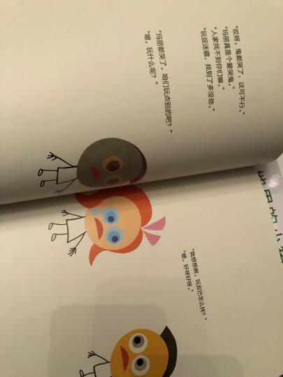 双螺旋童书:有趣的月亮观察绘本 晒单图