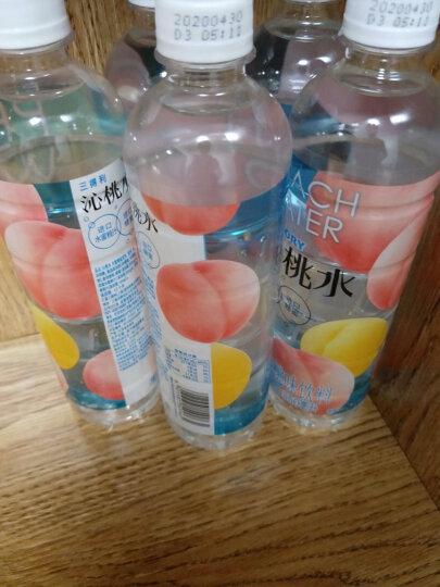 三得利(Suntory) 沁柠水柠檬风味饮料 清甜果味饮料 550ml*15瓶 整箱  新老包装随机发货 晒单图