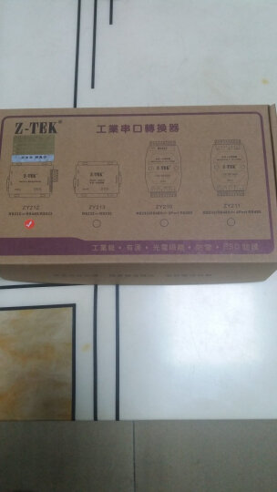 力特(Z-TEK)工业外设双绞屏蔽线转换器RS232转485/422工业級串口头防雷防浪涌ZY212 银 色 转换器 晒单图