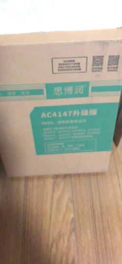 思博润(SBREL) 德国进口滤材 配飞利浦空气净化器AC4076过滤网滤芯 适用飞利浦AC4014 AC4016 AC4147(升级版) 晒单图