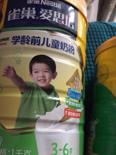 雀巢(Nestle) 儿童奶粉 4段 3-6岁 爱思培 学龄前 全脂奶粉  进口奶源 桶装1000克 荣梓杉同款 晒单图