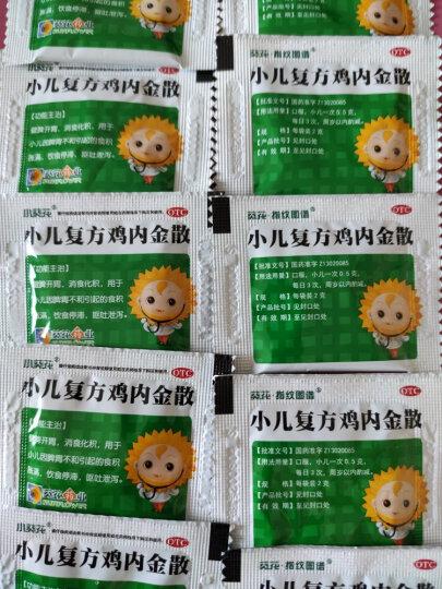 葵花药业 健儿消食口服液 10ml*6支 健脾益胃 理气消食 用于小儿厌食 消化不良 脘腹胀满 晒单图