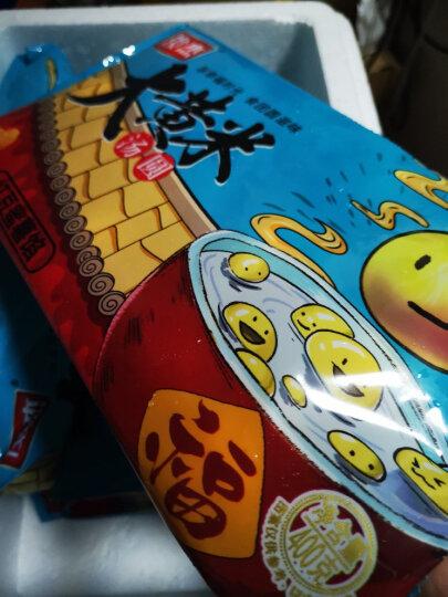 俊杰 大黄米汤圆400g*4袋 每袋15个汤圆 四种口味元宵各一袋红豆蜜薯,八宝,花生,黑芝麻汤圆 晒单图