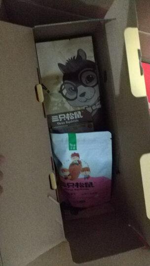 三只松鼠 坚果大礼包1335g 零食大礼包每日坚果礼盒年货礼包送女友批发 晒单图