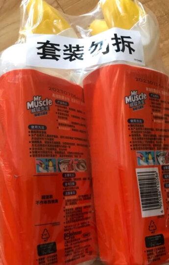 威猛先生(Mr Muscle)洁厕剂 (500g+100g)*4瓶 柠檬香型 洁厕灵 洁厕液 洁厕宝 除垢 晒单图