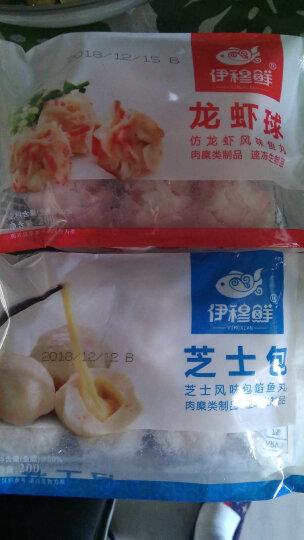 邻家小厨 芝士包 芝士鱼丸200g 豆捞火锅丸子涮品食材 晒单图