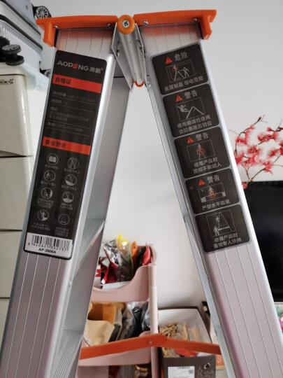 奥鹏 梯子 人字梯 梯子家用 折叠铝合金梯子 六步工程楼梯AP-2606 晒单图