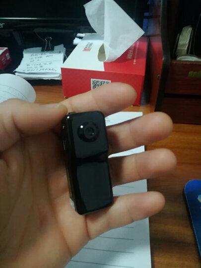 摄徒MD95S高清家用摄像机便携录像机监控摄像头袖珍小型儿童数码微型照相机超小迷你记录仪 官方标配 晒单图