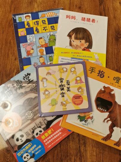 第一次做面包(全四册):宫崎骏公开推崇的日本绘本大家林明子、日本绘本奖得主松冈达英经典作品,打动人心的经典长销绘本系列 晒单图