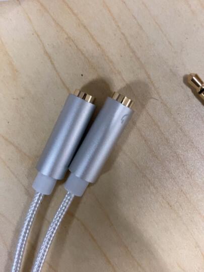 绿联(UGREEN)耳机麦克风一分二转接线 3.5mm音频线手机耳机二合一转换器 笔记本电脑耳麦延长分线器白30618 晒单图