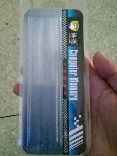 协德 (xiede)台式机DDR2 800 2G电脑内存条 可适用英特尔和AMD平台 晒单图