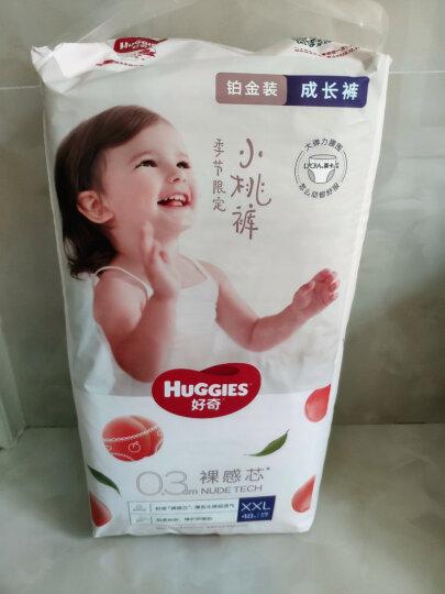 好奇Huggies铂金装拉拉裤XXL48片(15kg以上)加加大号婴儿尿不湿成长裤裸感超薄透气 晒单图