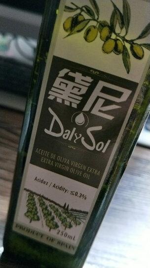 黛尼(DalySol)压榨椰子油30ml 西班牙原瓶进口 晒单图
