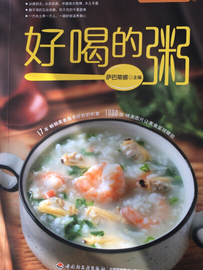 """一碗好汤,""""煲""""养全家 晒单图"""